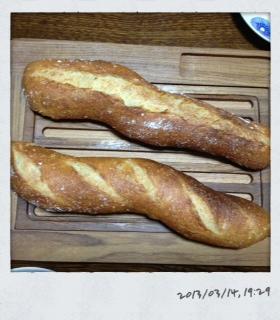 へなちょこフランスパン