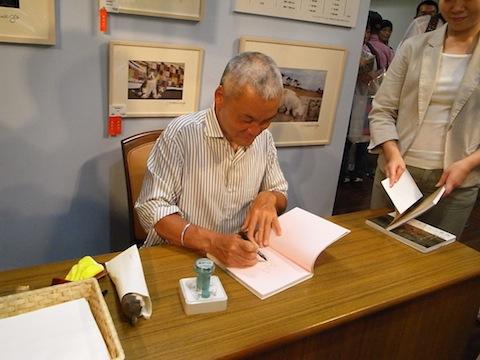 岩合光昭さんのサイン会