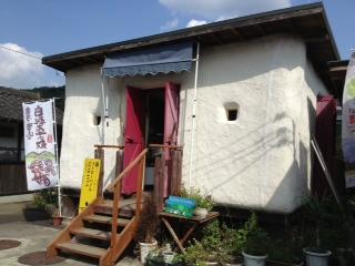 江川崎のストローベイル.jpg